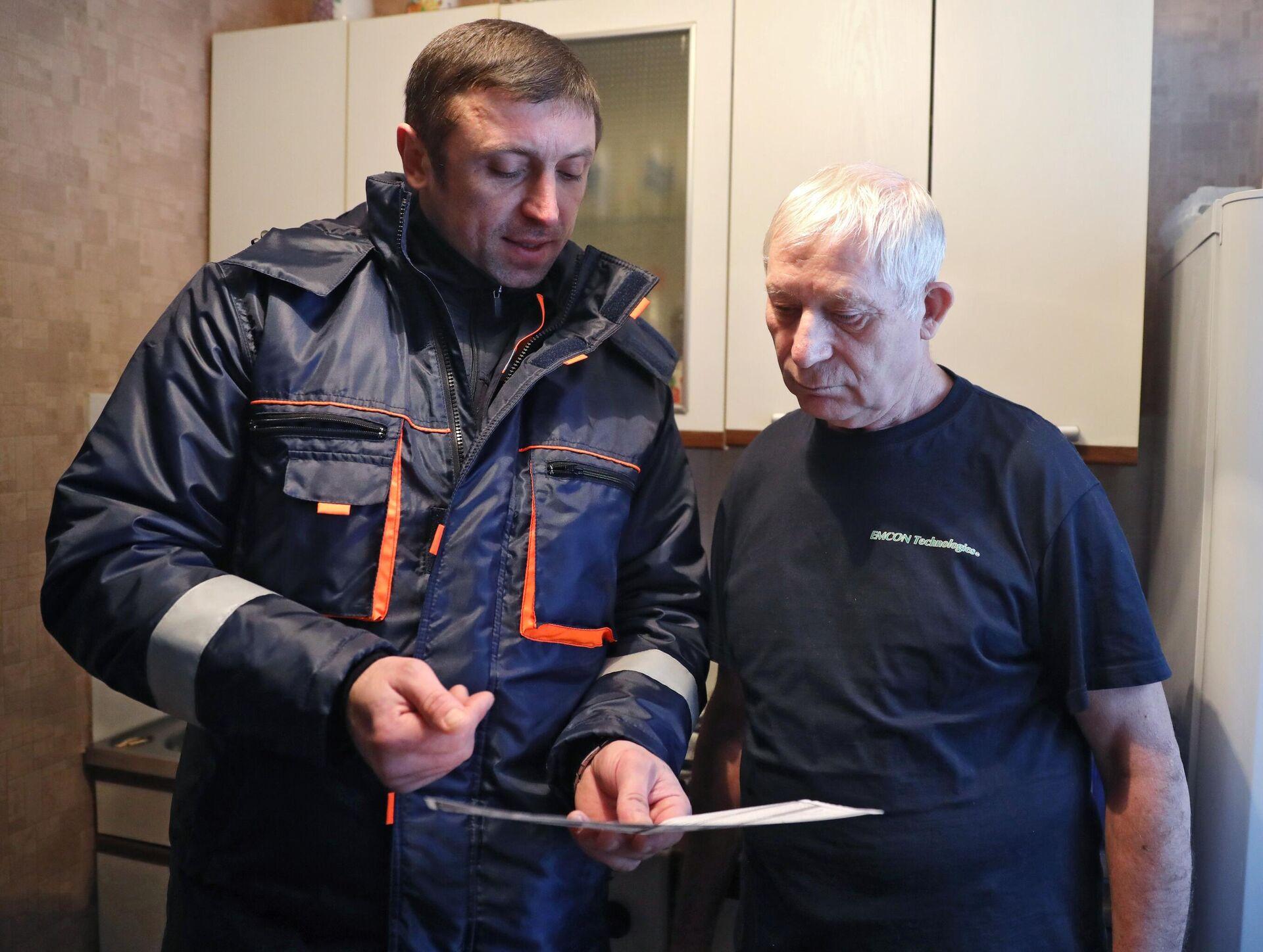 Проверка газового оборудования в жилых домах  - РИА Новости, 1920, 01.03.2021