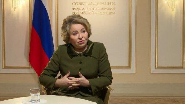 Валентина Матвиенко рассказала, где лучше планировать летние отпуска