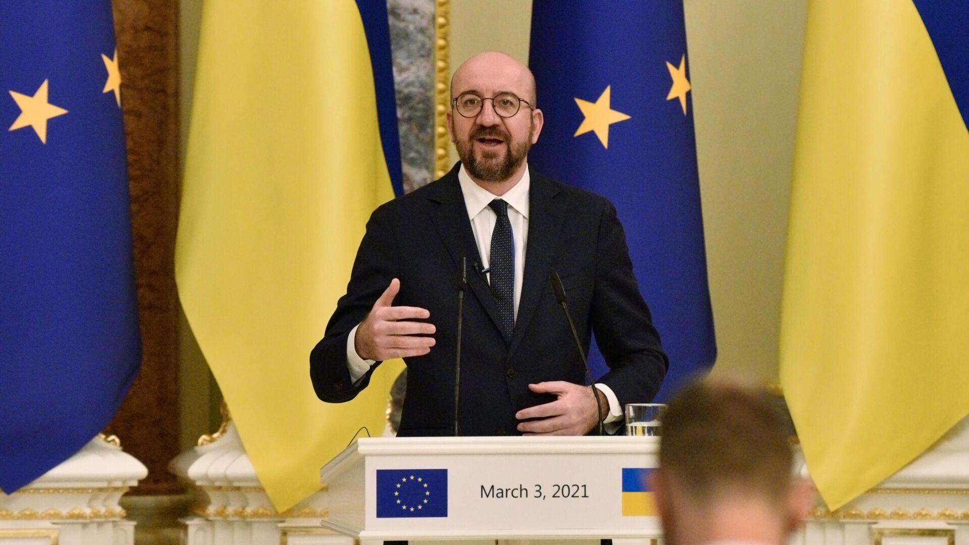 Президент Европейского союза Шарль Мишель в Киеве  - РИА Новости, 1920, 04.03.2021
