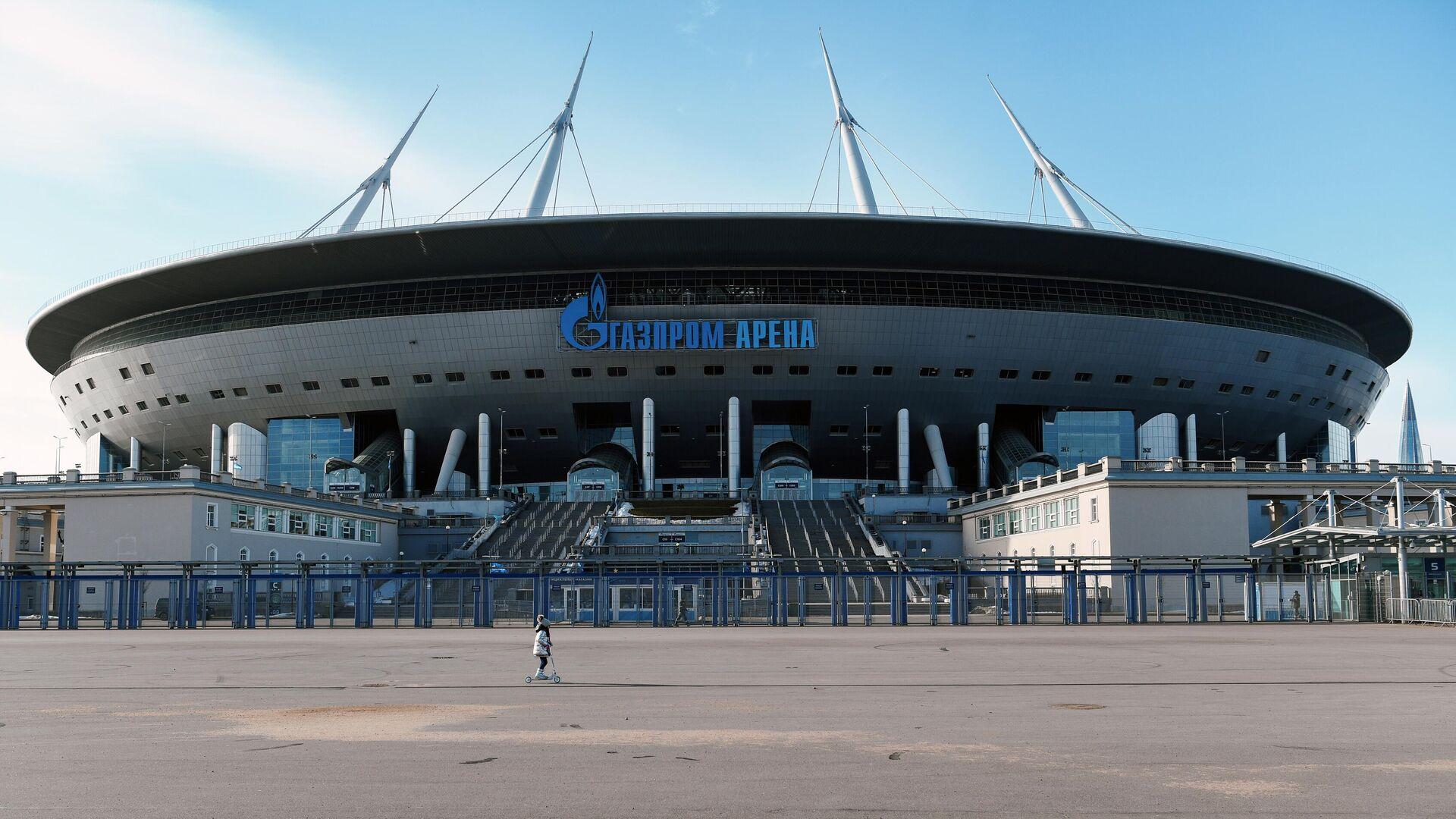 Стадион Газпром-Арена в Санкт-Петербурге - РИА Новости, 1920, 02.05.2021