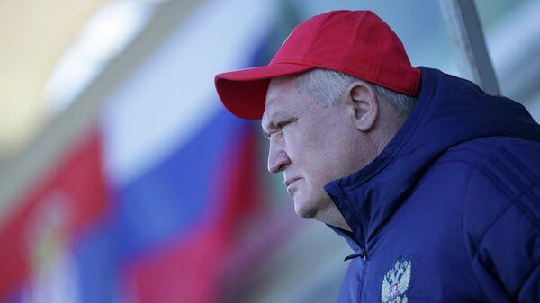 Главный тренер женской сборной России по футболу Юрий Красножан