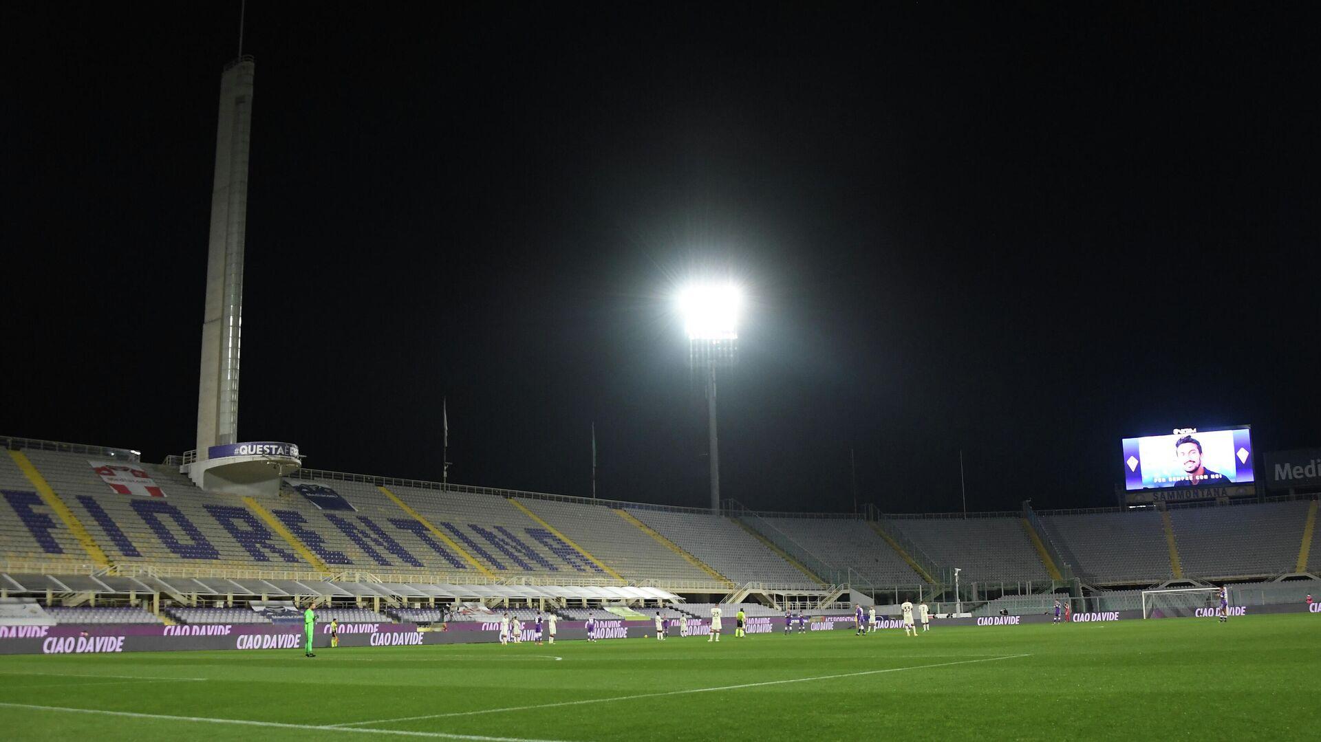 Стадион Фиорентины - РИА Новости, 1920, 06.03.2021