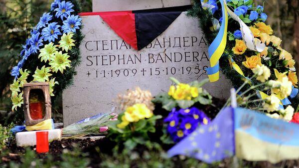 Могила Степана Бандеры в Мюнхене, Германия