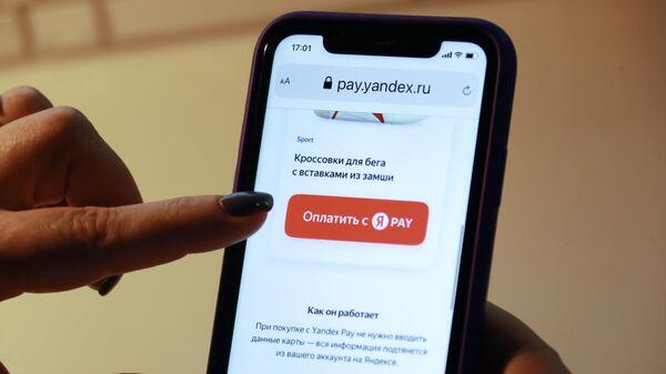 Страница сервиса Yandex Pay на экране смартфона