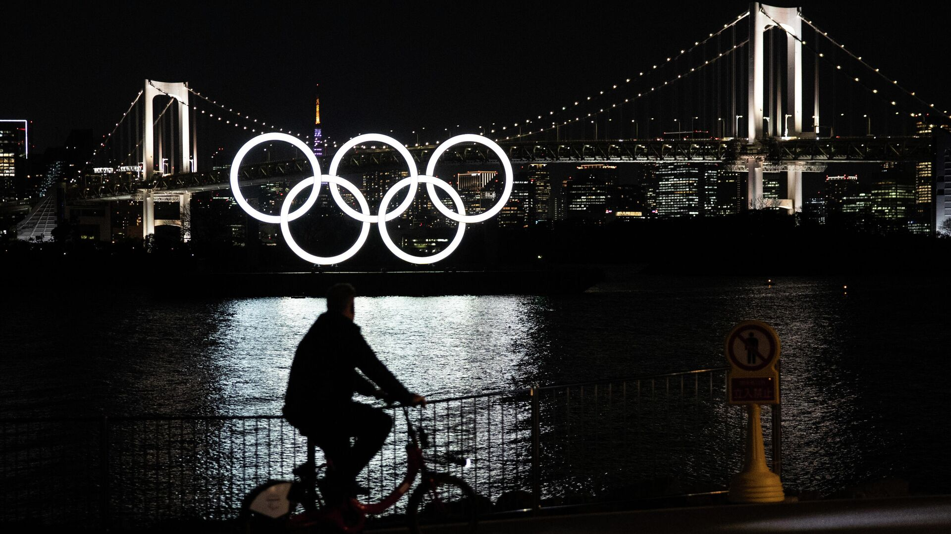 Олимпийские кольца в Токио - РИА Новости, 1920, 07.04.2021