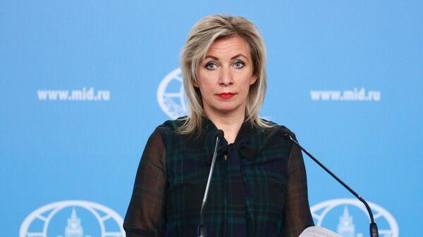 Захарова оценила ущерб для экономики от санкций Запада