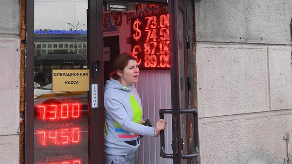 Информация с курсами валют на двери магазина в Москве
