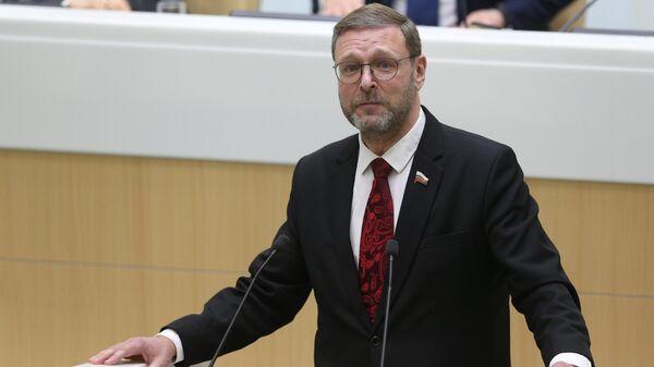 Председатель комитета Совета Федерации РФ по международным делам Константин Косачев выступает на заседании Совета Федерации РФ