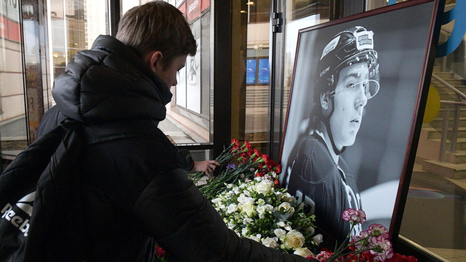 Мемориал в память о хоккеисте Тимуре Файзутдинове в Санкт-Петербурге - РИА Новости, 1920, 18.03.2021