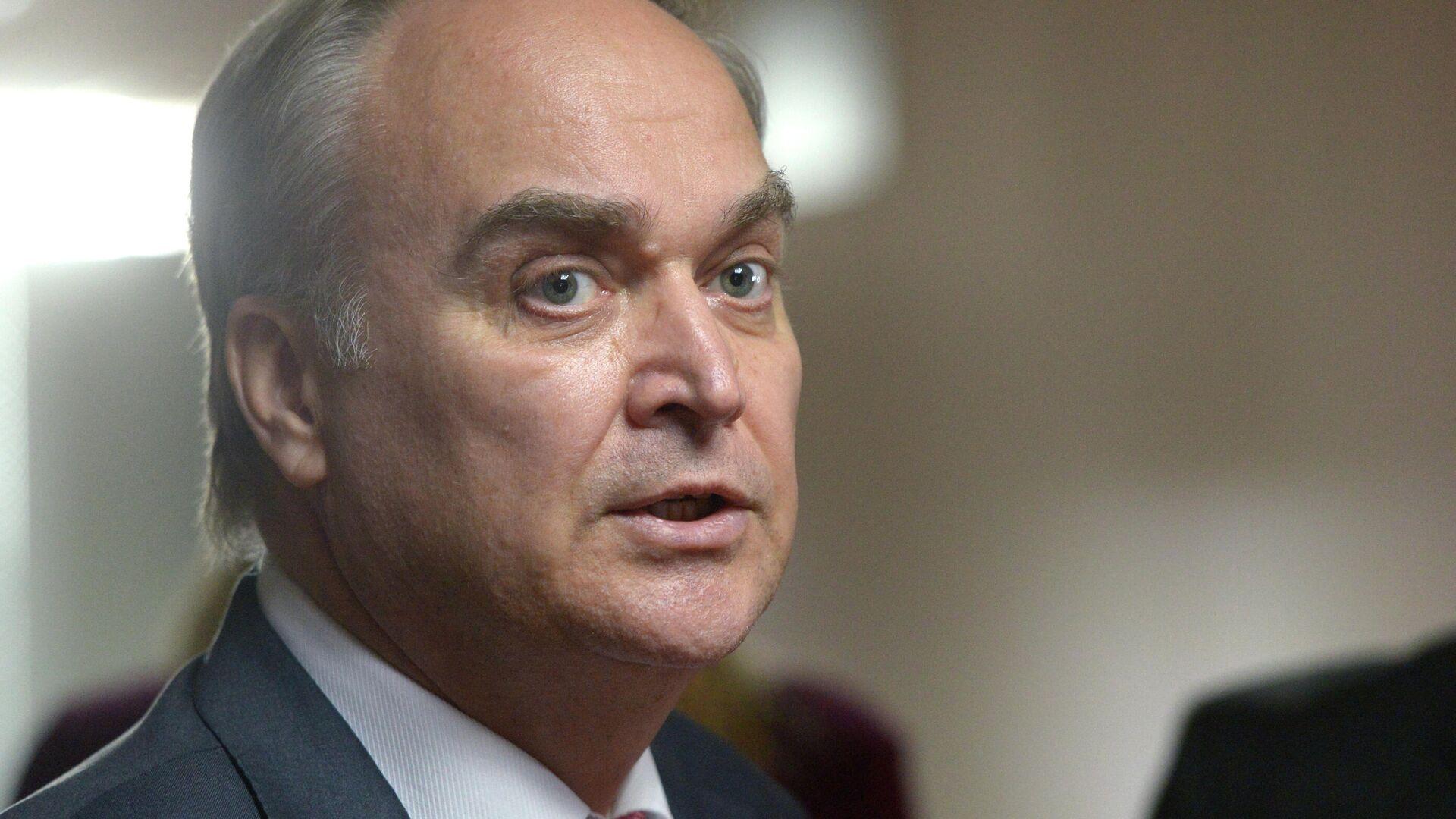 Антонов заявил об ужесточении условий работы российских дипломатов в США