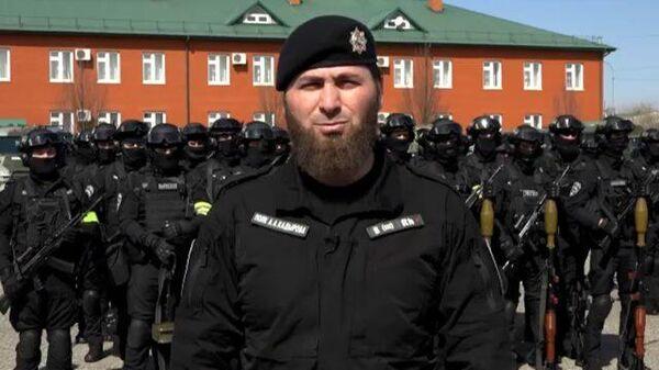 Кадры обращения командиров и бойцов полка Кадырова к Путину