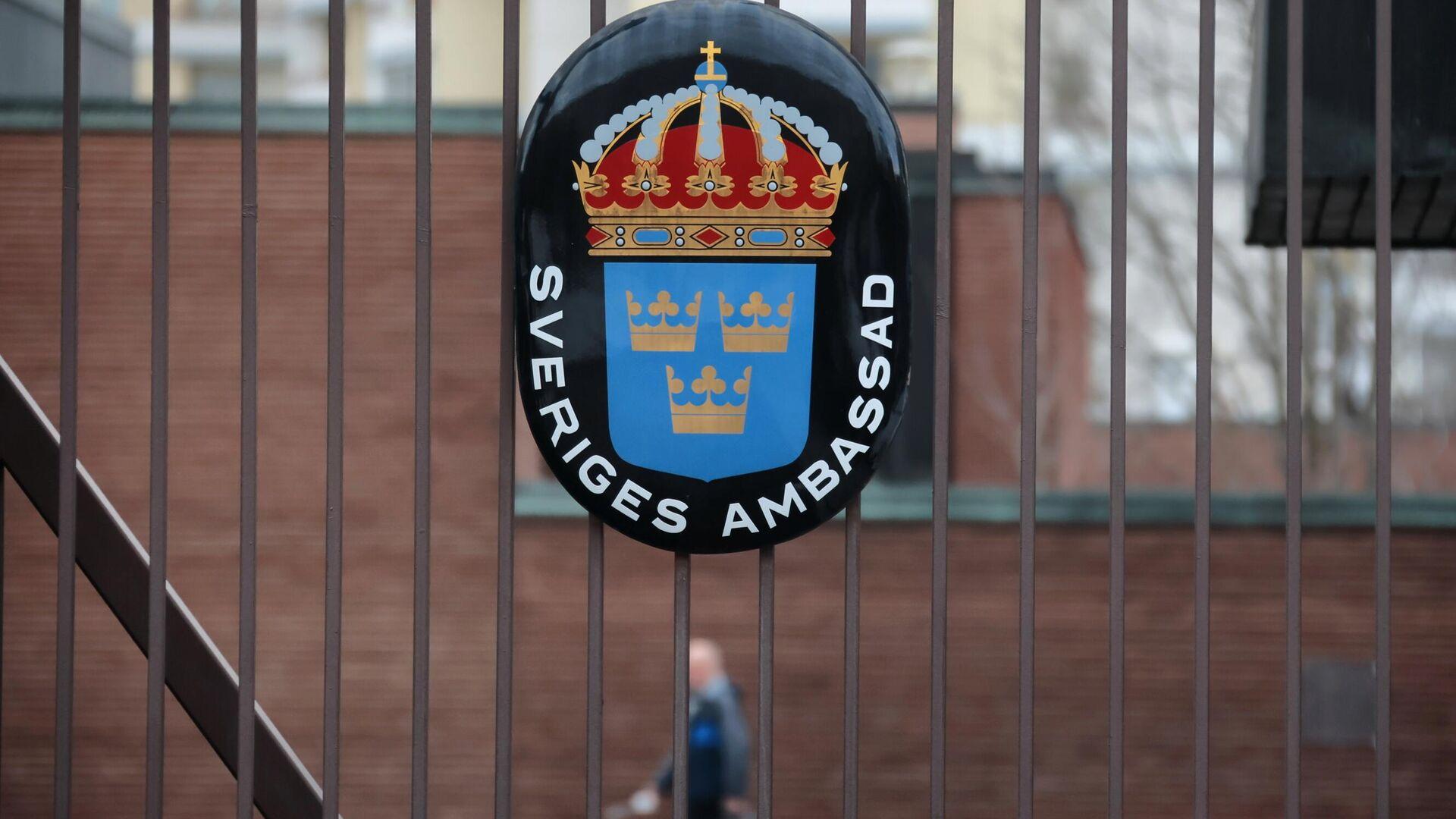 Герб Швеции в посольстве Швеции в Москве - РИА Новости, 1920, 07.04.2021