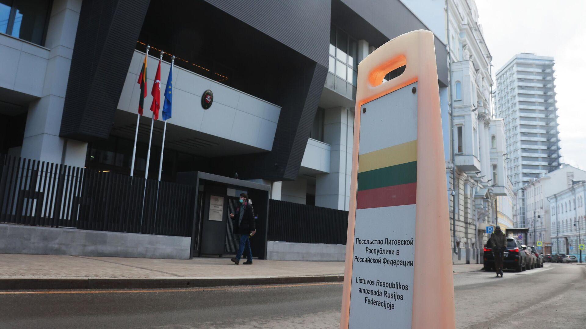 Здание посольства Литвы в Москве - РИА Новости, 1920, 22.04.2021
