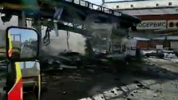Последствия взрыва на автозаправке в Новокузнецке