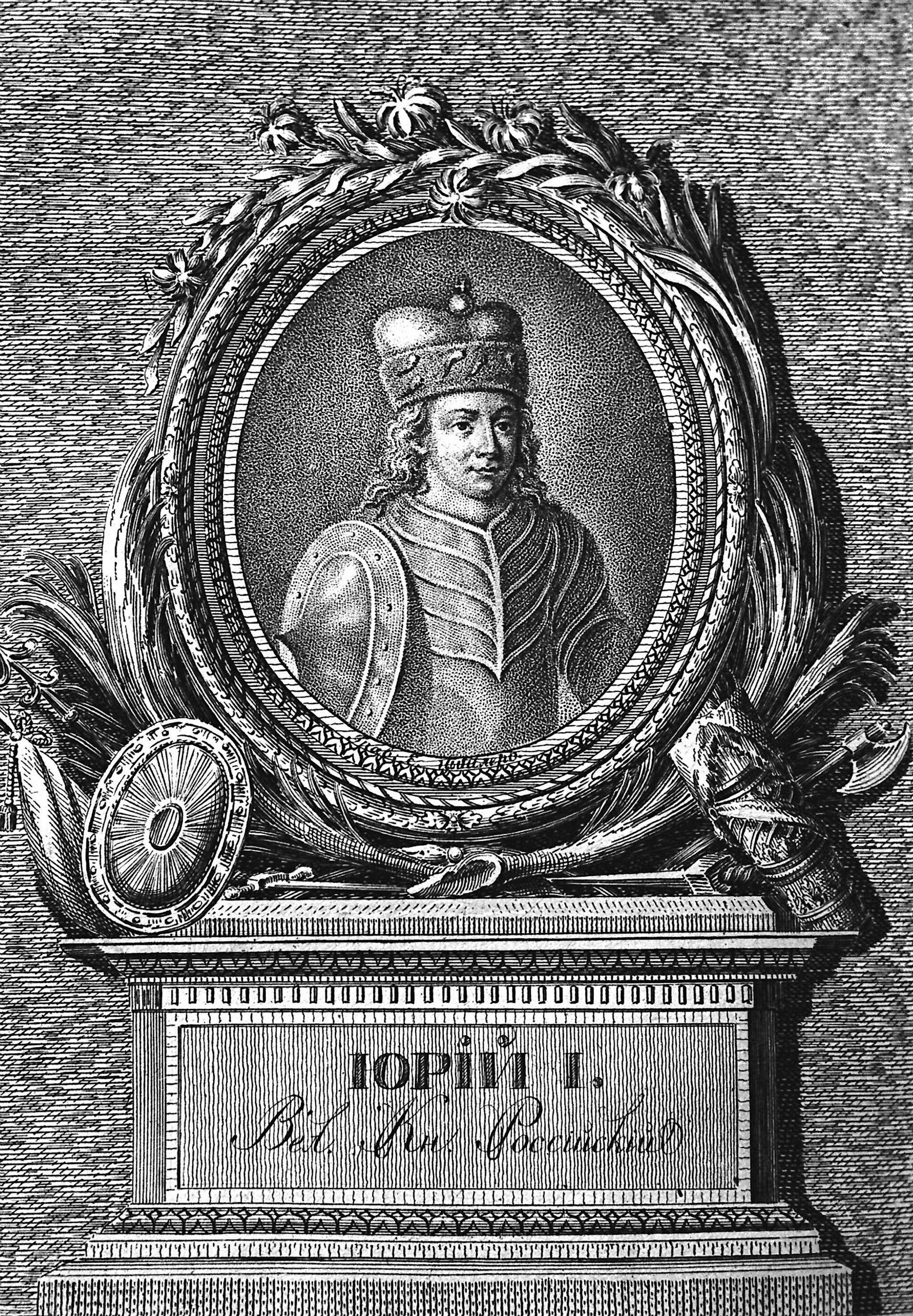 Великий князь Юрий (Георгий) I Долгорукий (ок.1090-1157).  - РИА Новости, 1920, 22.03.2021