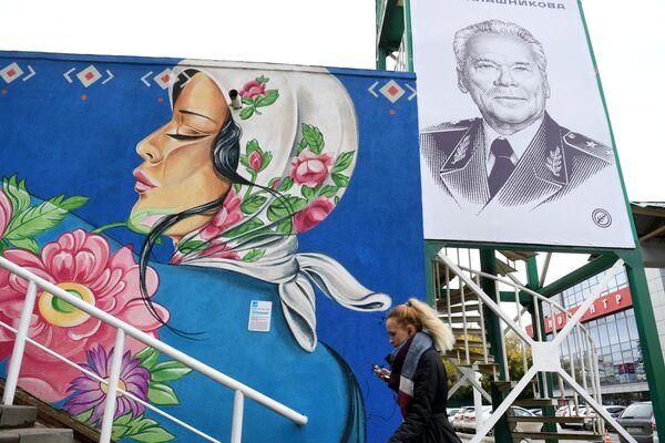 Граффити на стене в Ижевске
