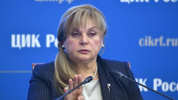 Председатель Центральной избирательной комиссии РФ Элла Памфилова на заключительном заседании действующего состава Центризбиркома