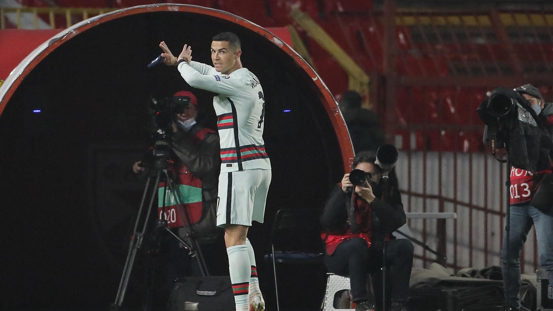 Криштиану Роналду выбрасывает капитанскую повязку в концовке матча Сербия - Португалия - РИА Новости, 1920, 02.04.2021