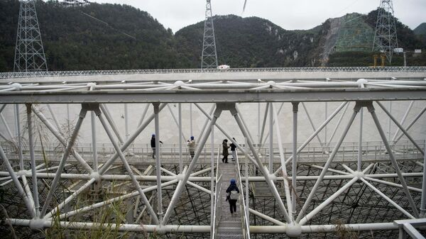 Сферический радиотелескоп FAST в Китае