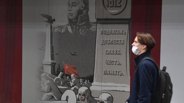 Пассажир на станции Народное ополчение Большой кольцевой линии московского метрополитена