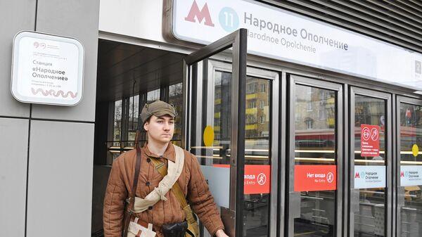 Открытие станций метро Мневники и Народное ополчение БКЛ