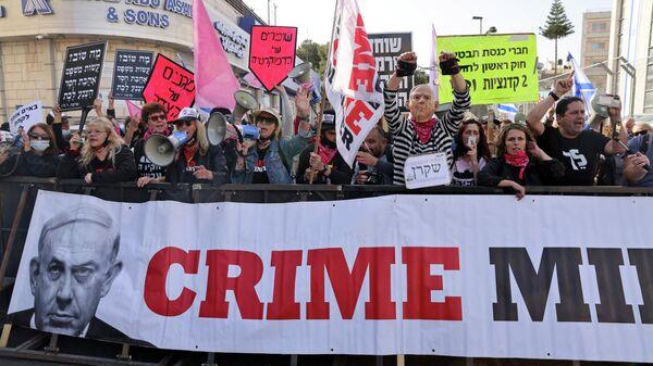 Противники премьер-министра Израиля  Биньямина Нетаньяху у окружного суда в Иерусалиме