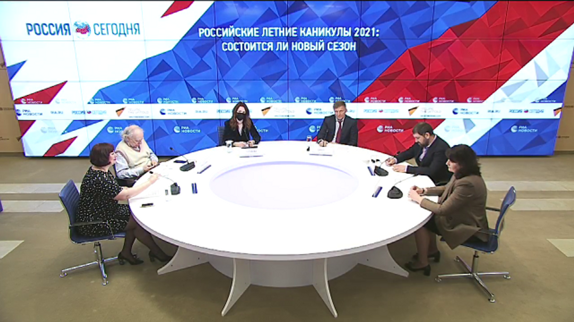 Российские летние каникулы 2021: состоится ли новый сезон - РИА Новости, 1920, 05.04.2021