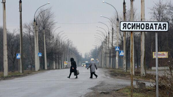 Указатель на въезде в город Ясиноватая в Донецкой области
