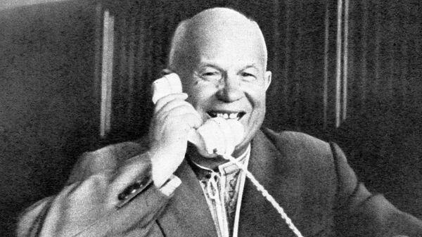 Первый секретарь ЦК КПСС Председатель Совета Министров СССР Никита Сергеевич Хрущев разговаривает по телефону с первым космонавтом Земли Юрием Гагариным, успешно завершившим космический полет на корабле Восток-1
