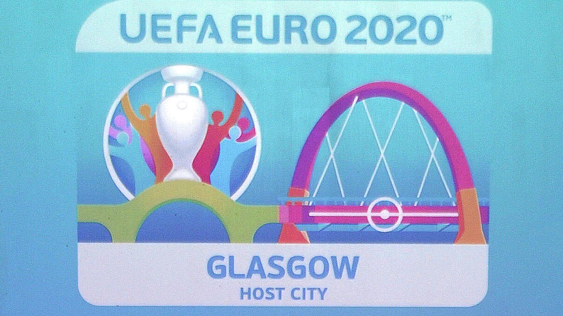 Логотип одной из столиц ЕВРО-2020 Глазго - РИА Новости, 1920, 07.04.2021