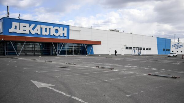 Гипермаркета Декатлон