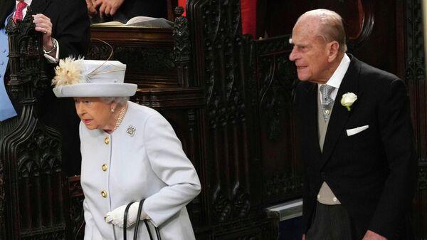 Байден выразил соболезнования в связи со смертью принца Филиппа