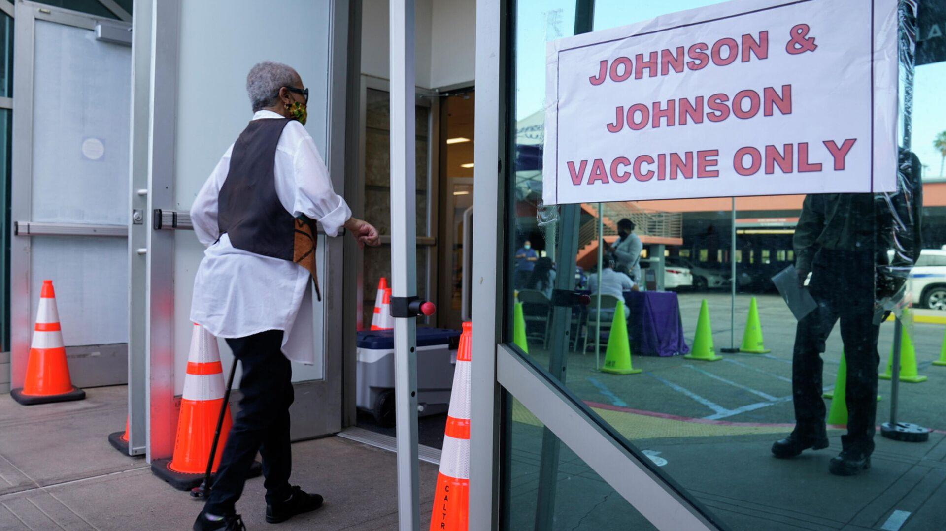 Центр вакцинации в Лос-Анджелесе, США - РИА Новости, 1920, 26.04.2021