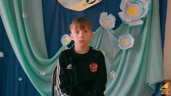 Илья А., май 2010 года, Забайкальский край