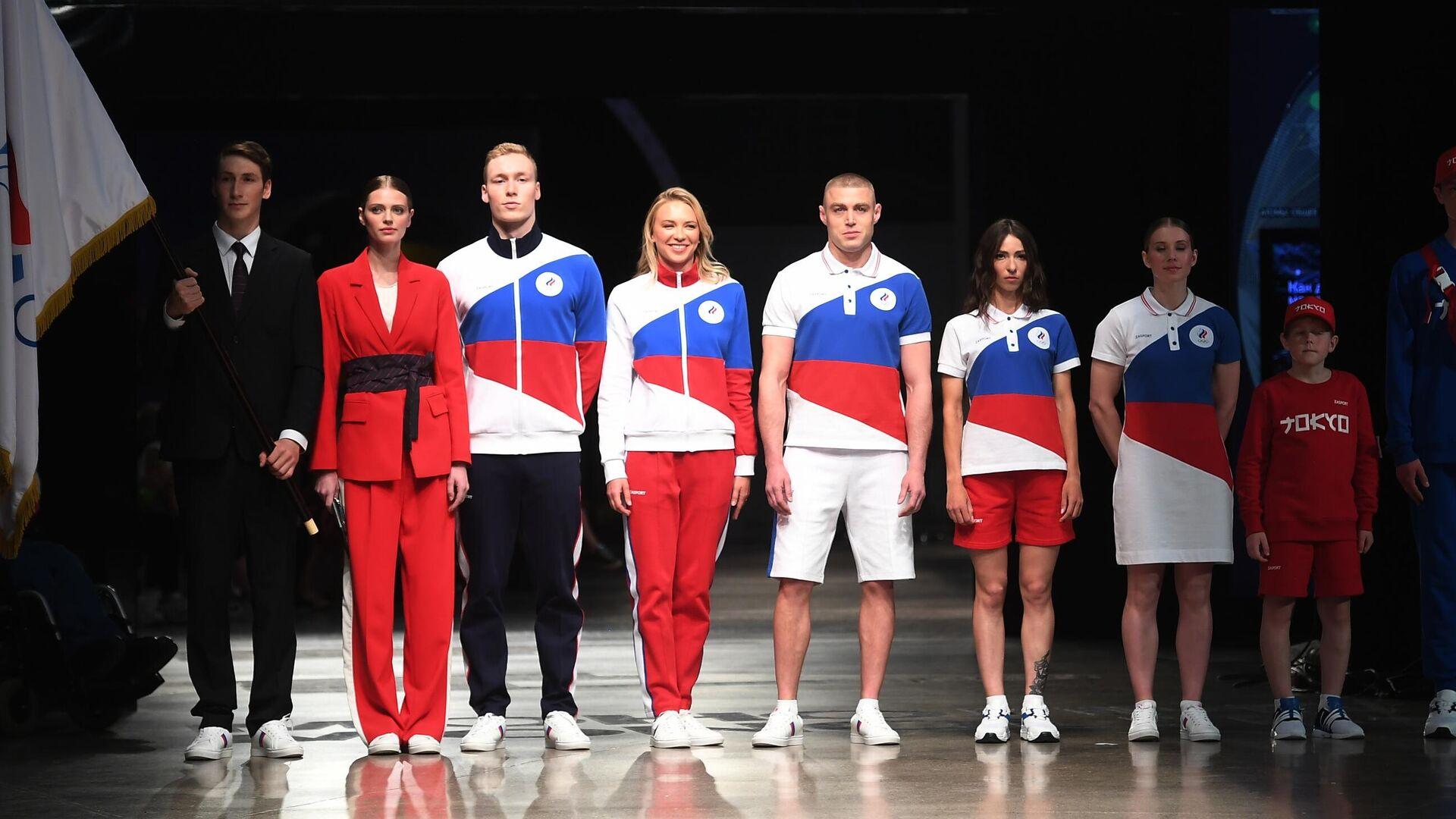Презентация официальной формы Олимпийской команды России - РИА Новости, 1920, 16.04.2021