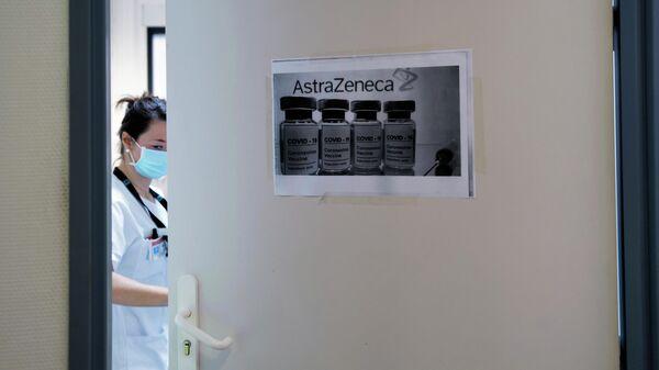 Кабинет вакцинации в больнице Лиона, Франция