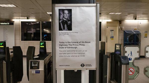 Объявление в лондонском метро о похоронах принца Филиппа, герцога Эдинбургского, и минуте молчания в знак национального траура