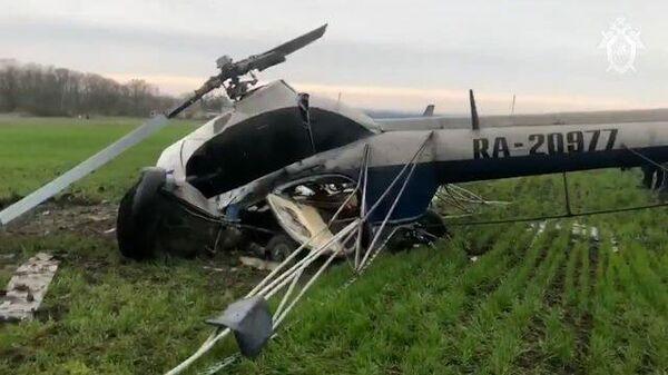 Работа следователей на месте крушения вертолета в Краснодарском крае. Кадры СК
