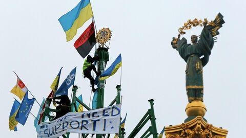Украина - запал в конфликте с Россией