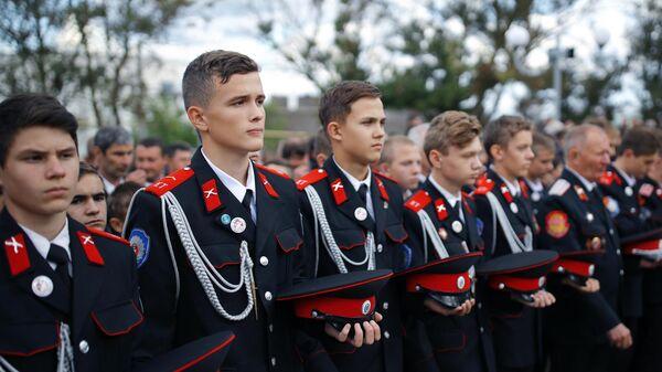 Кадеты Кубанского казачьего войска
