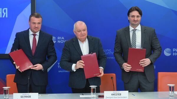 Подписание соглашения о  сотрудничестве между МИА Россия сегодня, Большим Московским госцирком  и Российской государственной цирковой компанией