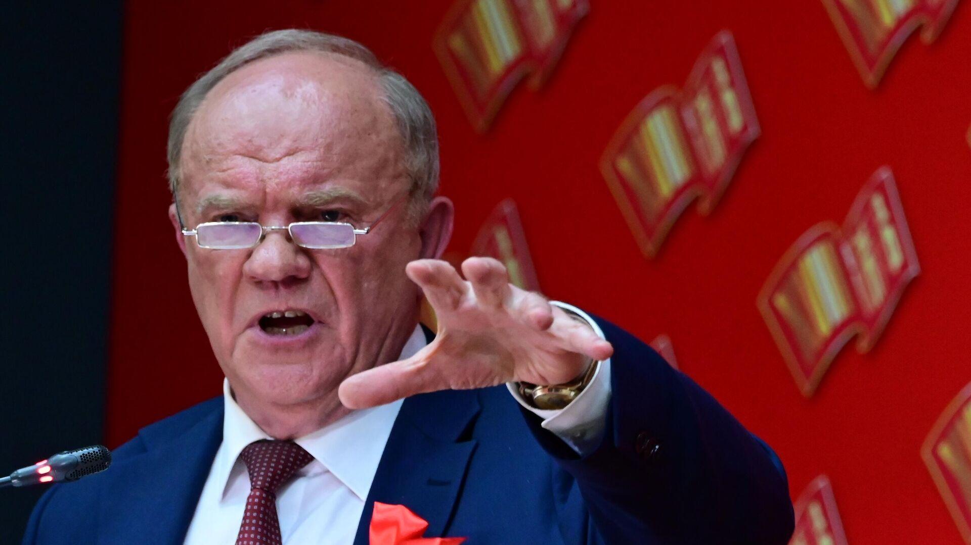 Председатель ЦК КПРФ Геннадий Зюганов выступает на ХVIII съезде КПРФ - РИА Новости, 1920, 22.07.2021