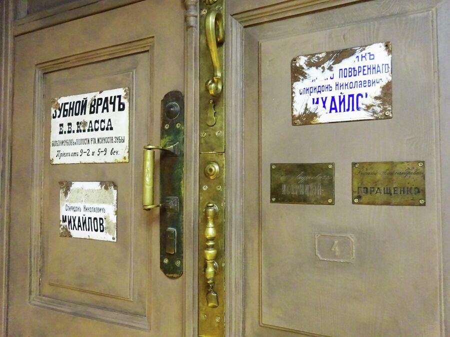 Музей градостроительства и быта в особняке Шаронова позволяет увидеть, каким был Таганрог прежде. Один из экспонатов - входные двери