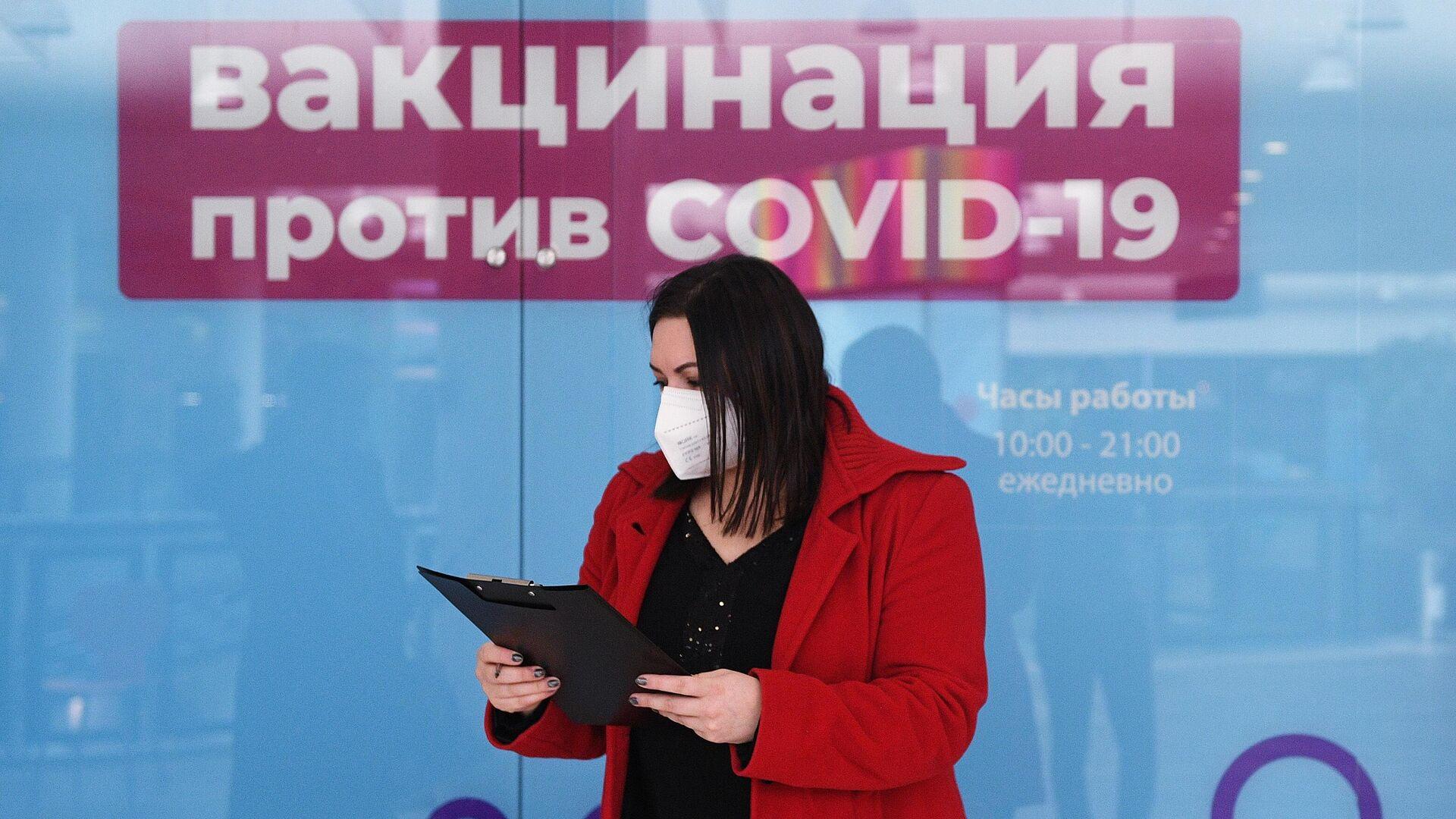 Пункт вакцинации от COVID-19 в торгово-развлекательном центре Калейдоскоп в Москве - РИА Новости, 1920, 04.05.2021