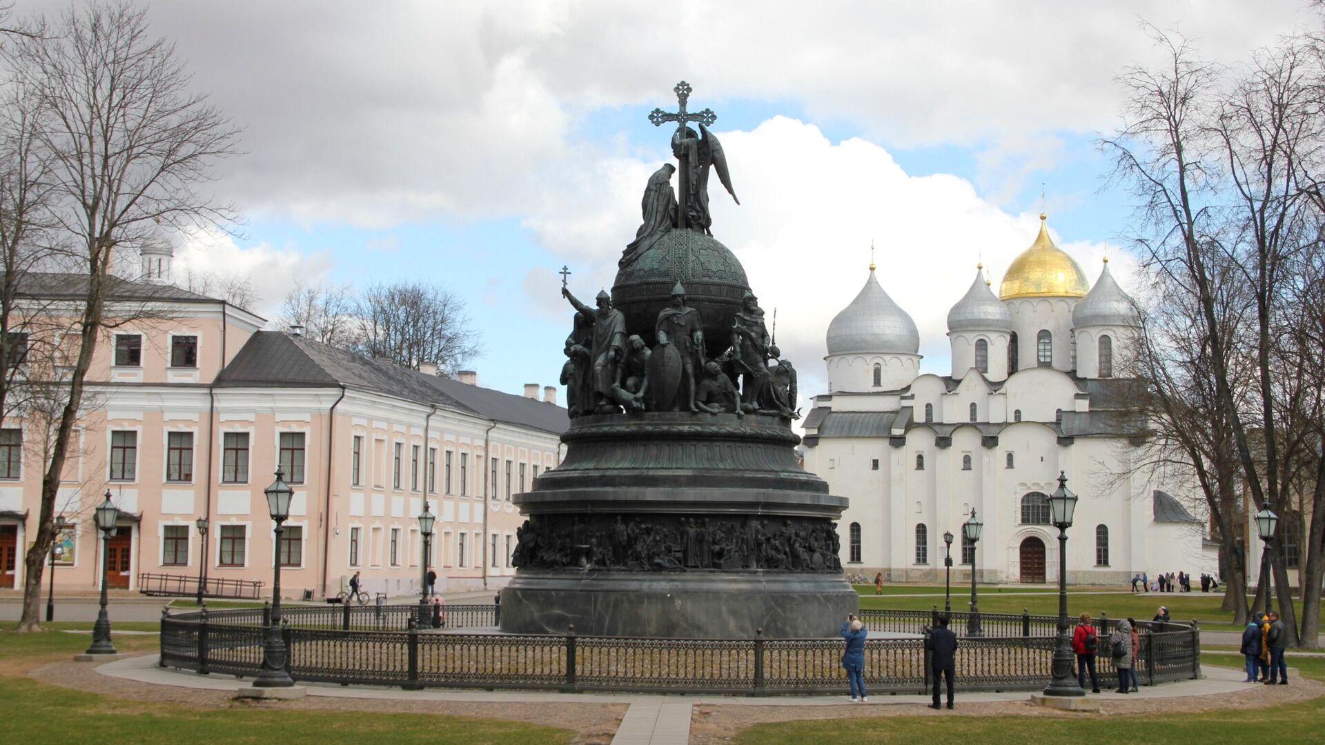 На территории Новгородского кремля  - РИА Новости, 1920, 28.04.2021