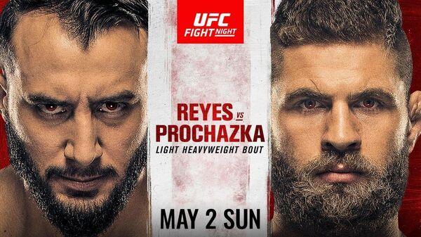 Официальный постер UFC on ESPN 23