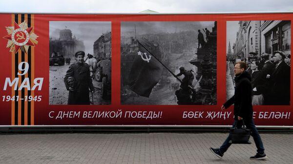 Участник Международной просветительско-патриотической акции Диктант Победы 2021, посвященной 76-й годовщине Победы в Великой Отечественной войне, в Казанском кремле