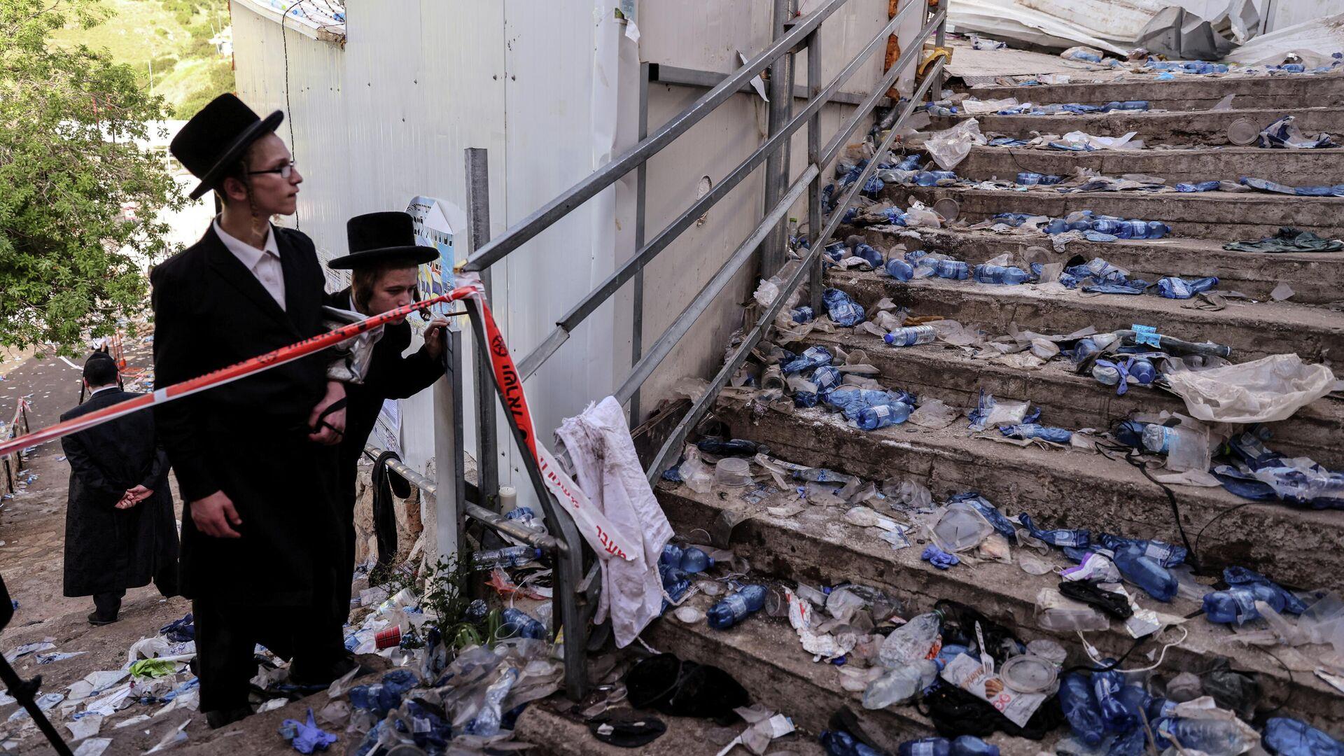 На месте смертельной давки, возникшей при праздновании религиозного праздника Лаг ба-Омер в Израиле - РИА Новости, 1920, 30.04.2021