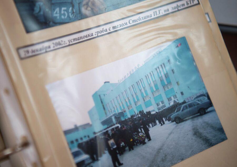 Фото с похорон директора ''Нерпы'' Павла Стеблина