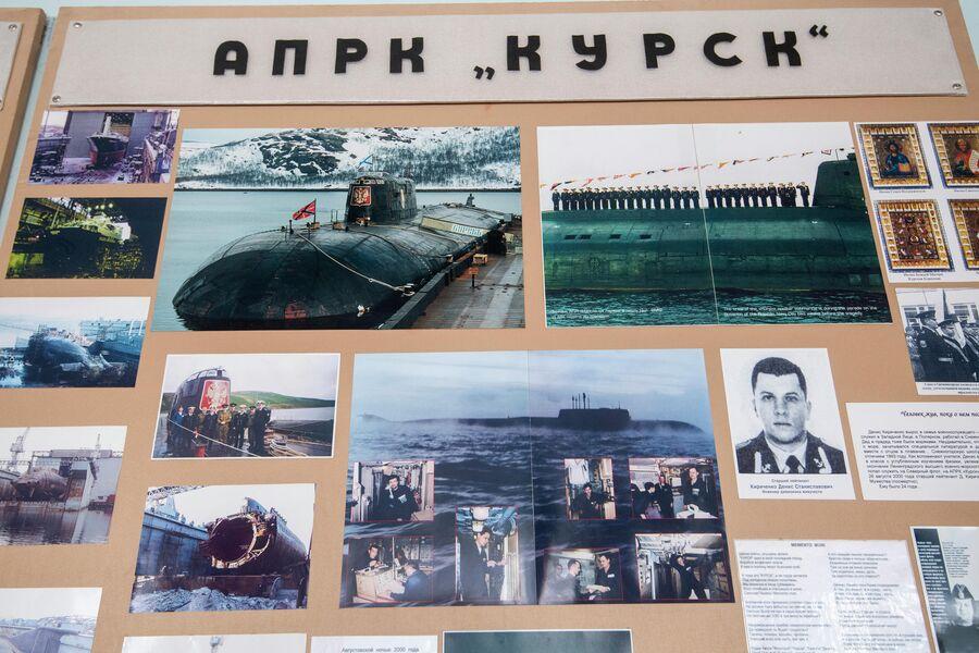 Доска памяти в заводском музее